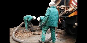 Обслуговування системи каналізації